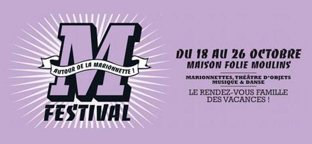 M_festival_2014